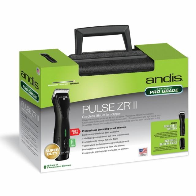 Andis Pulse ZR® II klippemaskin | Pets of Norway